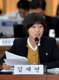 질의하는 김재연 의원