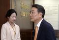 지동현 전 부사장, KB금융 차기 회장 후보자 심층면접