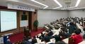 김우중 전 회장, 대우 흥망과 IMF 주도개혁의 재조명 강연
