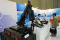 '위험한 폭발물' 로봇이 해결