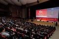 2014 빅데이터 월드 컨벤션