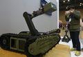 휴대용 감시정찰 로봇