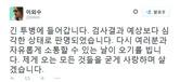"""이외수, 위암 판정 소식 전해 '충격'…""""긴 투병에 들어갑니다"""""""