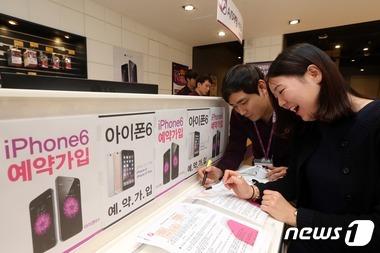 '아이폰6 예약 시작이야!'