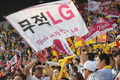 5회말, 환호하는 LG 팬들
