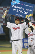 LG 최경철, 준플레이오프 MVP