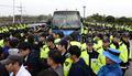 임진각 대북전단 살포 주민·시민단체 저지로 무산