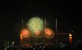 부산 밤바다에 수놓은 불꽃쇼