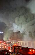 '군포 대형물류센터 화재'