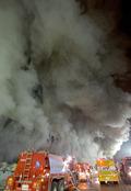 대형물류센터 큰불