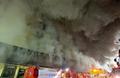 화마에 휩쌓인 물류센터