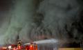 '연기에 휩쌓인 물류센터'