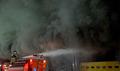 '군포 대형물류센터 큰불'