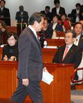새누리 공무원연금 개혁 태스크포스 지나치는 김무성