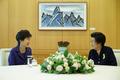 이희호 여사 접견하는 박근혜 대통령
