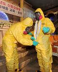 '2014년도 신종감염병 위기 관래대응 교육'