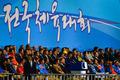 기념사하는 박근혜 대통령