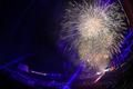 전국체전 개막, 화려한 불꽃놀이