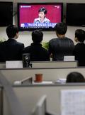 박근혜 대통령 시정연설 지켜보는 공무원들