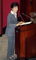 시정연설하는 박근혜 대통령