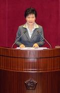 국회 예산안 시정연설하는 박근혜 대통령