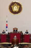본회의 시정연설하는 박근혜 대통령
