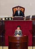 국회 시정연설하는 박근혜 대통령