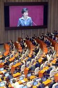 국회 본의회장서 시정연설하는 박근혜 대통령