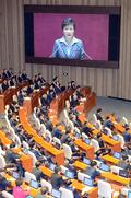 박근혜 대통령, 2015 예산안 시정연설