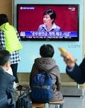 박 대통령 시정연설 시청하는 시민들