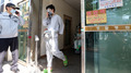 경찰병원 질산 유출, 환자 대피 소동