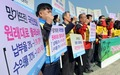 '공무원연금·국민연금 통합' 공노총, 극단조치 요구