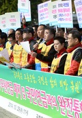 공무원노조 '공무원연금·국민연금 통합 요구'