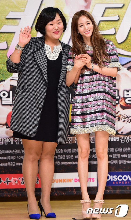 http://image.news1.kr/system/photos/2014/10/30/1080550/article.jpg