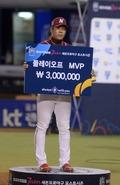 넥센 강정호, 플레이오프 MVP 수상