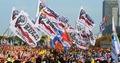 공무원연금 개혁안 반대 외침