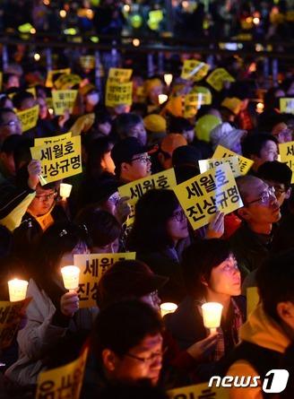 세월호 참사 200일, 청계광장 밝힌 촛불