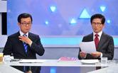 여야 혁신위, 22일 오픈프라이머리 토론회 공동 개최