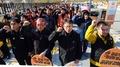 기획재정부 앞에서 집회하는 공공운수노조
