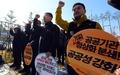 공공운수노조, '정부는 공공기관 2단계 정상화 대책 중단하라'