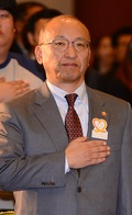 아동학대 예방의 날 기념식 참석한 문형표 장관