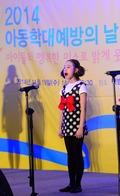 아이들의 미소로 밝게웃는 대한민국