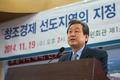 축사하는 김무성 대표