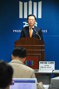 '400억 보이스피싱단' 수사관련 브리핑하는 이두식 차장 검사