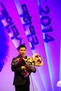 블레이드 포 카카오, 대한민국 게임대상 수상