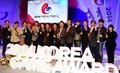 2014 대한민국 게임대상, 영광의 얼굴들