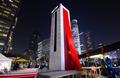 광화문광장 사랑의 온도탑