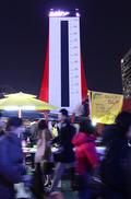 광화문광장 속 사랑의 온도탑