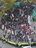 농민의 행진