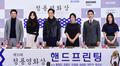 '청룡 핸드프린팅 행사에 모인 연기파 배우들'